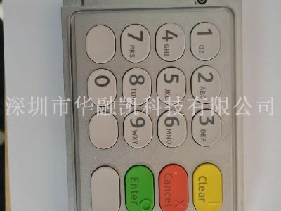 445-0745408 ATM Machine Parts NCR