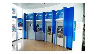 ATM机迎来大变革!
