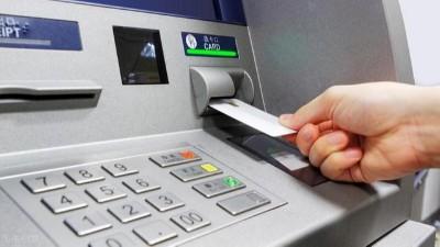自助取款机取款失败咋办呢?正确处理方法是什么?