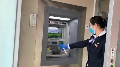 扫个码就能从ATM取款!这么潮的方式你知道吗?