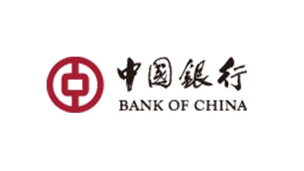 华融凯客户:中国银行
