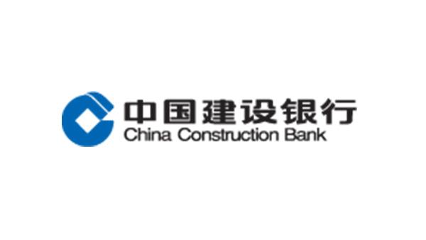 华融凯客户:建设银行