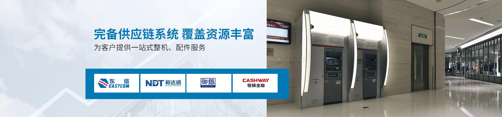 华融凯完备供应链系统覆盖资源丰富