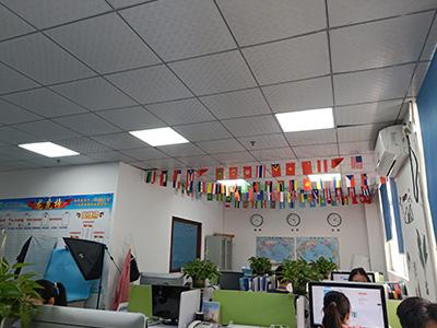 华融凯业务办公室