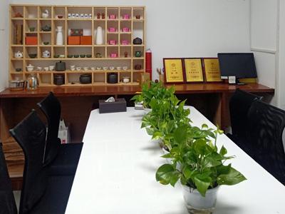 华融凯办公室