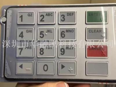晓星品牌8000R键盘