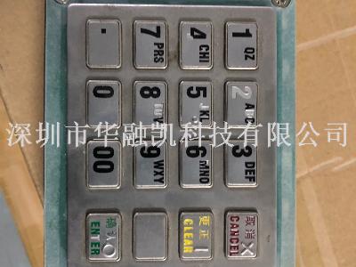 运通002密码键盘