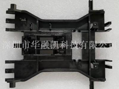 ATM机配件 银行柜员机配件 自动柜员机 VM3模块支架