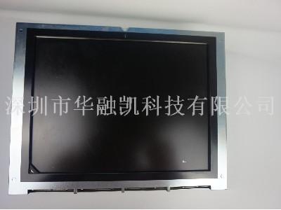 迪堡品牌15寸显示器