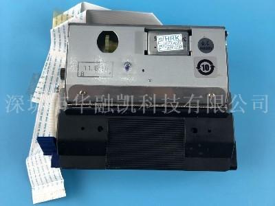 ATM机配件 银行柜员机配件 自动柜员机 TRP-003R打印头