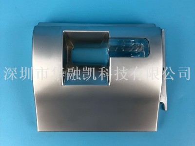 ATM机配件 银行柜员机配件 自动柜员机  迪堡卡嘴