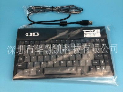 迪堡 操作键盘