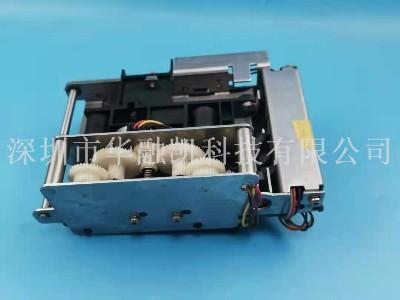 ATM机配件 银行柜员机配件 自动柜员机 TP07A打印机配件