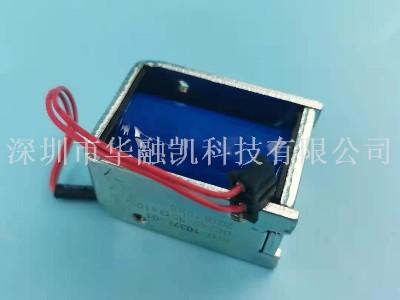 ATM机配件 银行柜员机配件 自动柜员机 V2CU读卡器继电器