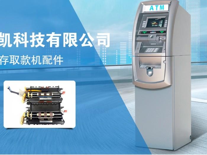 ATM柜员机机内部结构图和原理