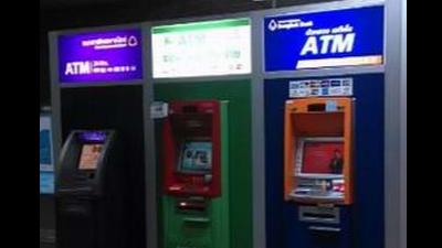 """ATM机迎来""""大变""""?新增一种取款方式,多家银行已在执行"""