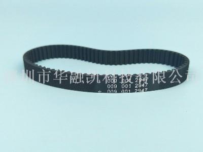 NCR品牌6622皮带