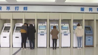 发生在ATM机上的盗窃罪