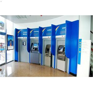 ATM存取款机