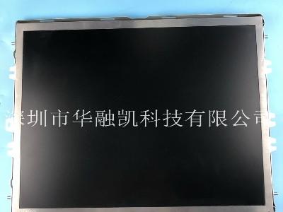 ATM机配件 银行柜员机配件 自动柜员机 NCR66系15寸显示屏