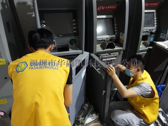 ATM维修