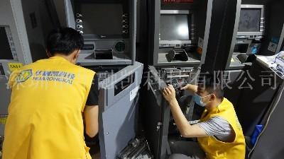 ATM维修人员需要具备的专业知识