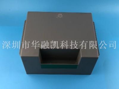 ATM机配件 银行柜员机配件 自动柜员机 单取废钞箱