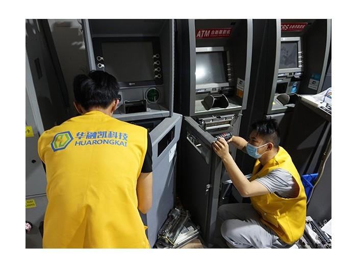 带你了解深圳华融凯科技有限公司提供一站式银行配件维修维保
