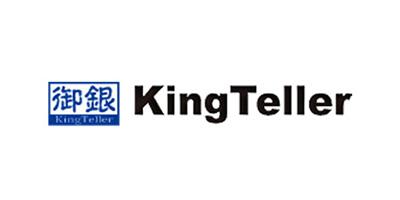 KingTeller御银