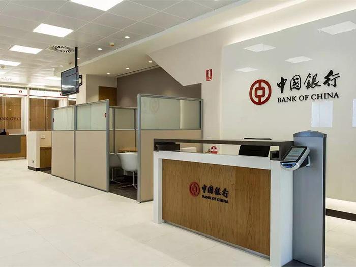 中国银行与华融凯银行自助设备合作案例