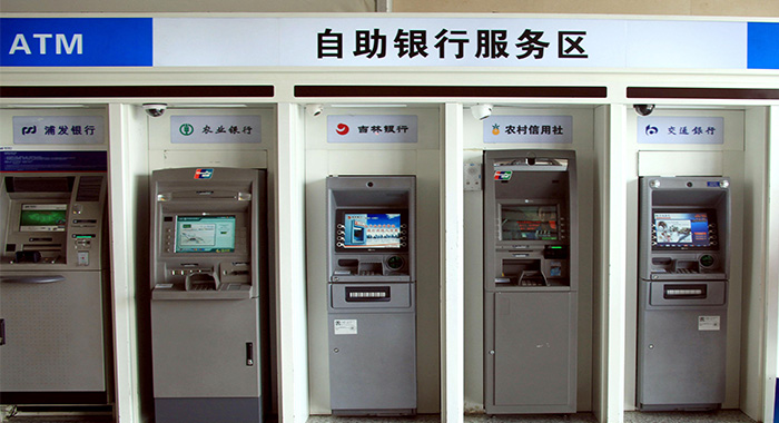 农业银行与华融凯流水打印机设备合作案例